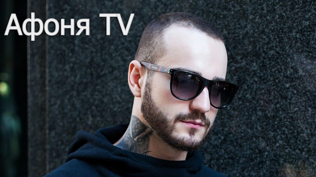 Андрей Афонин канал