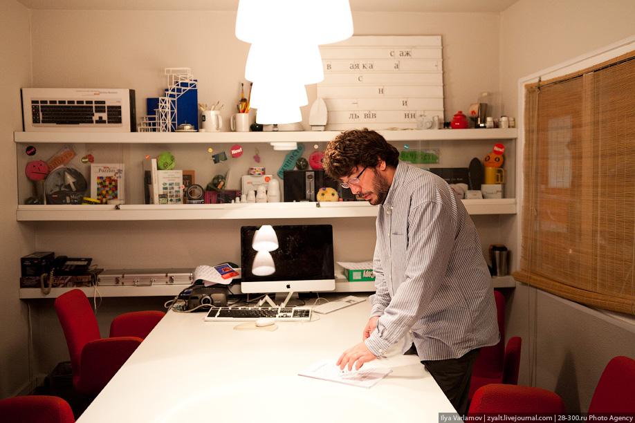 Артемий Лебедев офис
