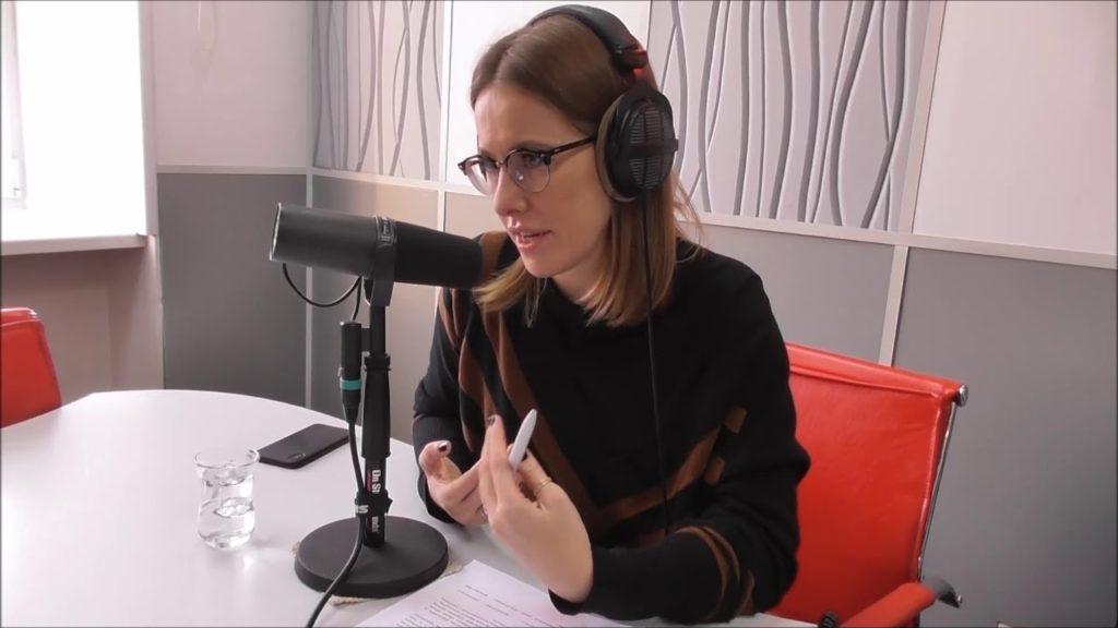 Собчак Ксения на радио