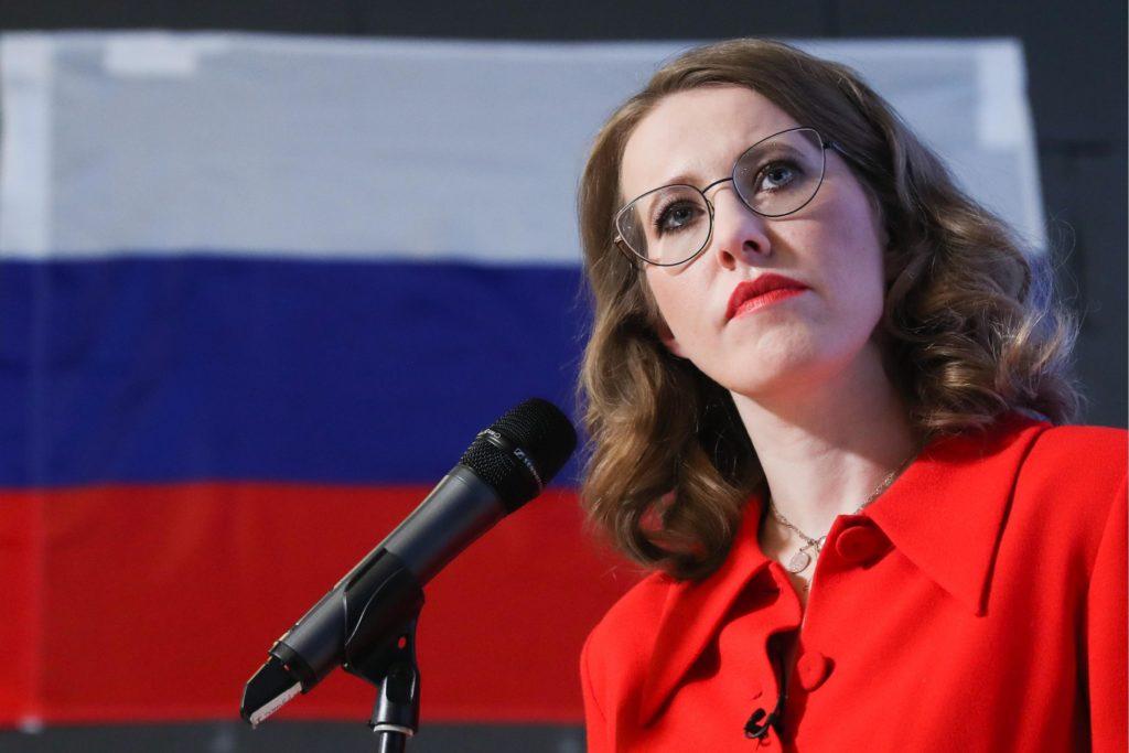 Собчак Ксения на выборах
