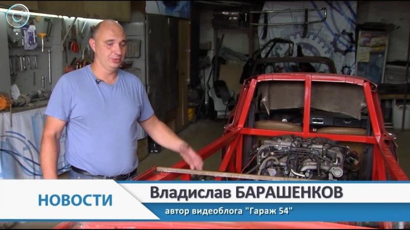 Владислав Барашенков заработок