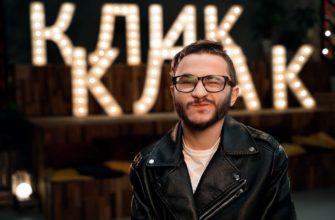 Эльдар Джарахов блогер