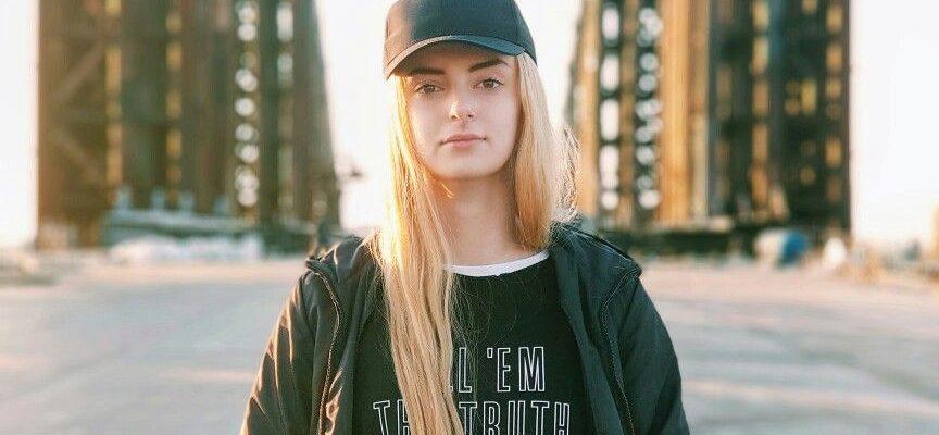 Александра Киевская руфер
