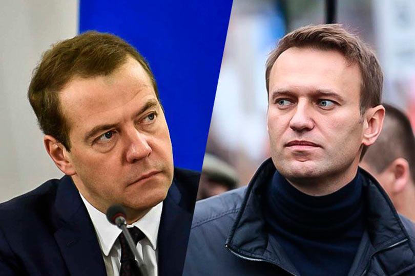 Алексей Навальный и Медведев