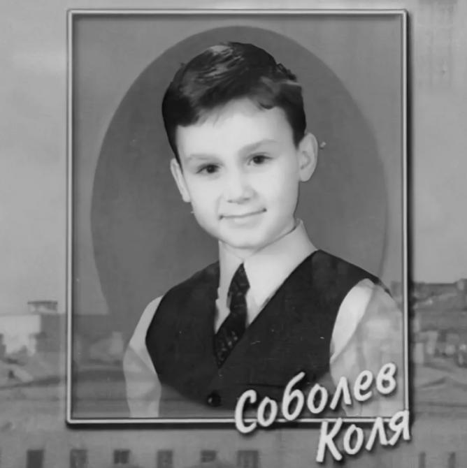 Николай Соболев в детстве