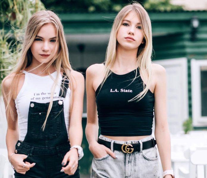 Саша айс и сестра